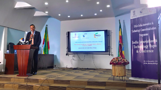 IEITCP (India Ethiopia Innovation and Technology Commercialization Programme):